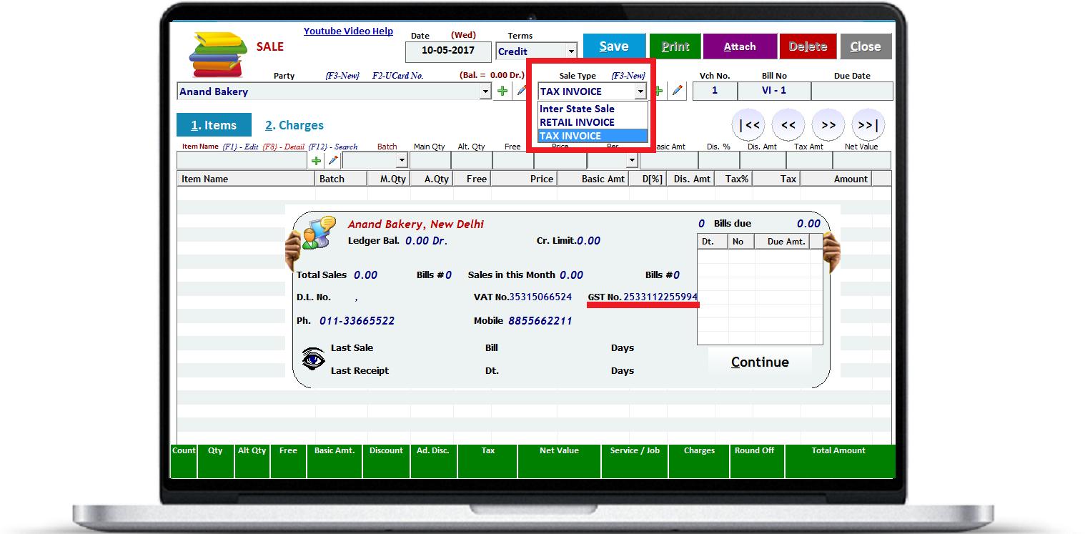 S s solutions info technolgies website design software for Interior decoration hsn code gst